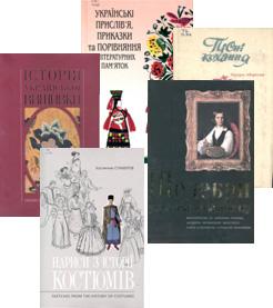 Кара васильєва т історія української